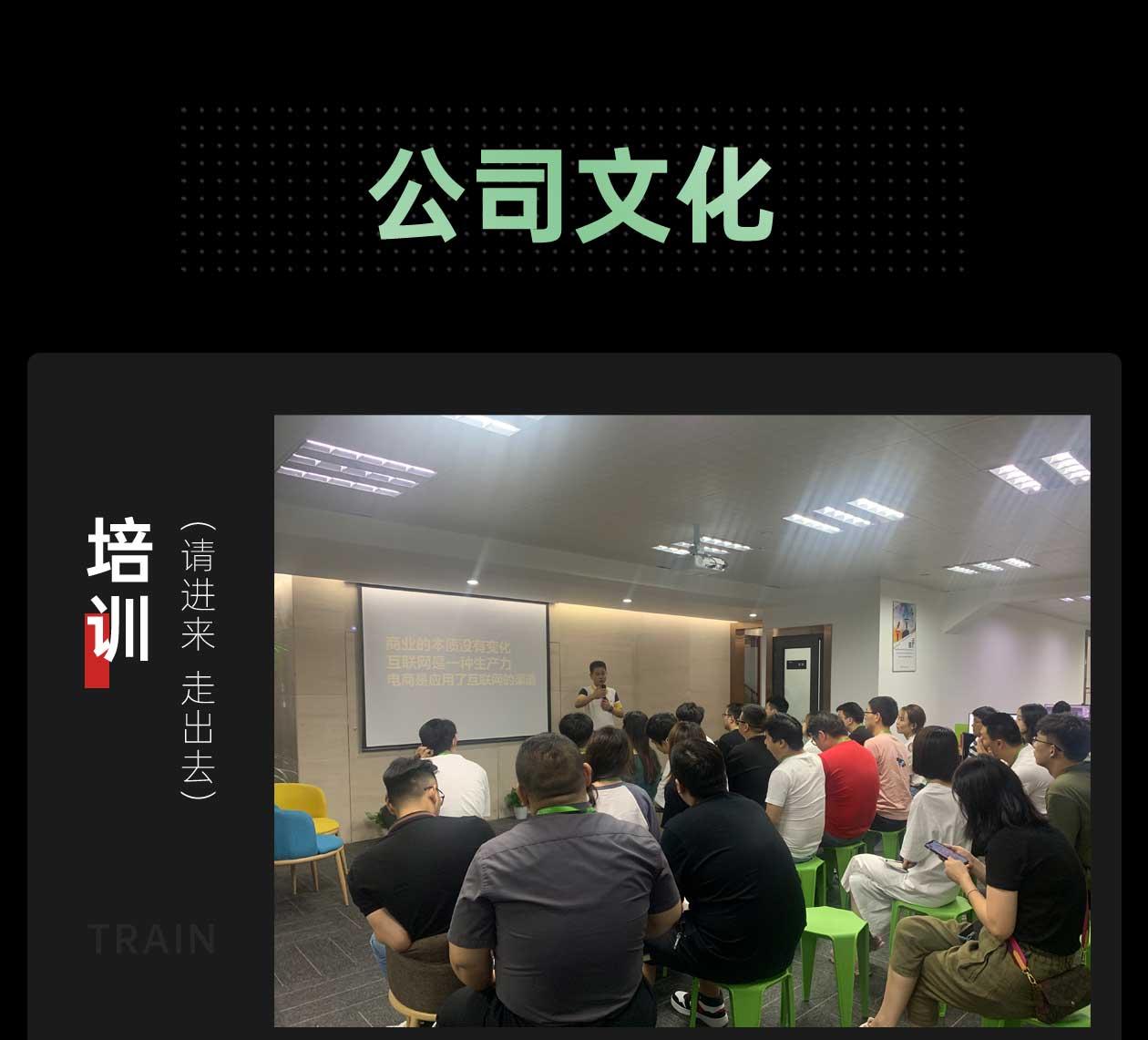 天猫代环球体育电竞app直播_09.jpg