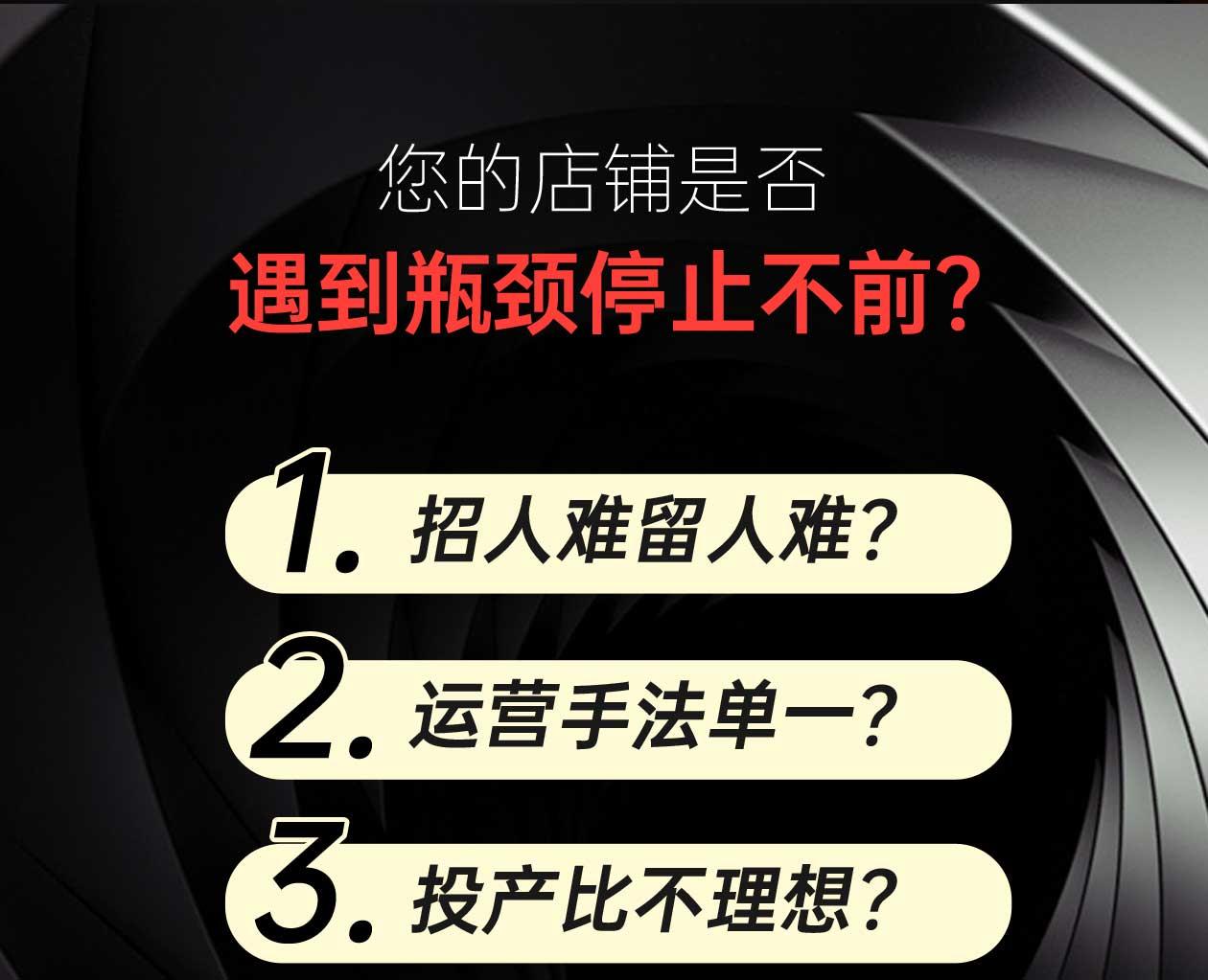 天猫代环球体育电竞app直播_02.jpg
