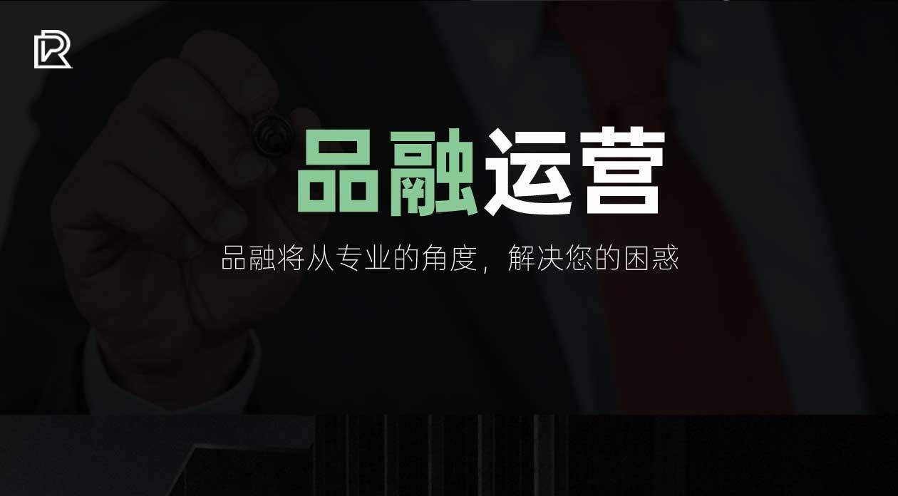 天猫代环球体育电竞app直播_04.jpg
