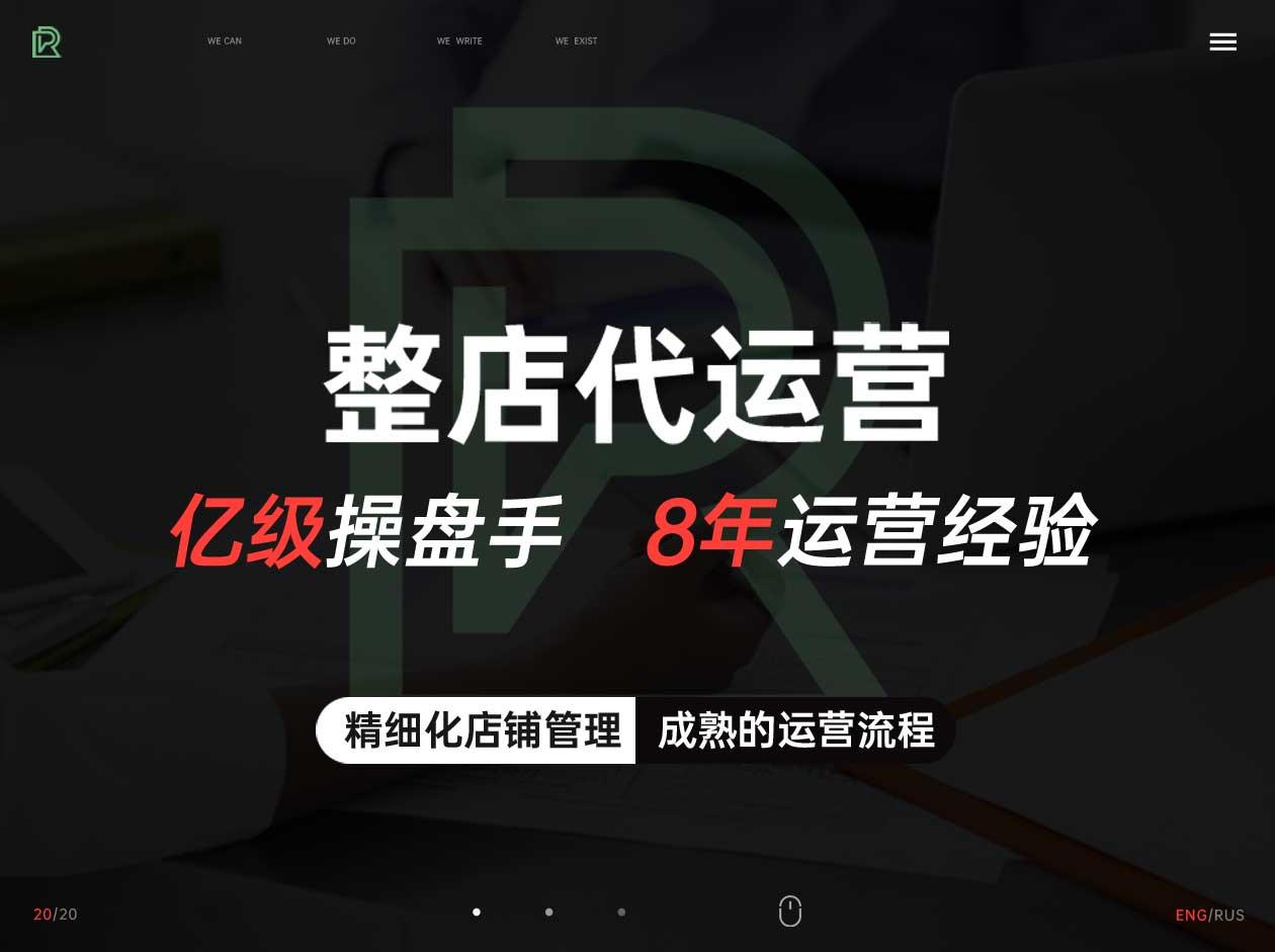 天猫代环球体育电竞app直播_01.jpg