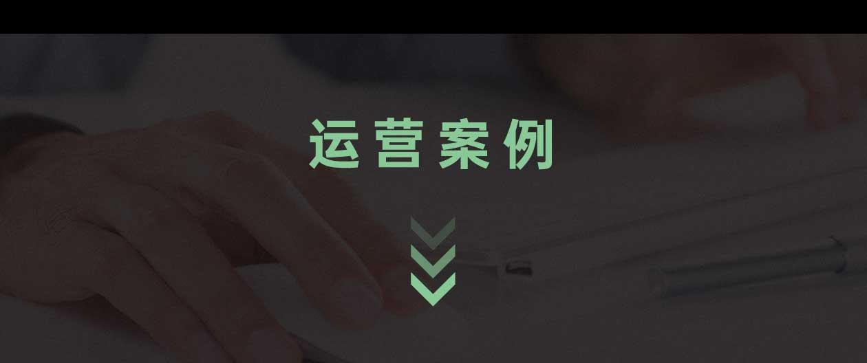 天猫代环球体育电竞app直播_15.jpg