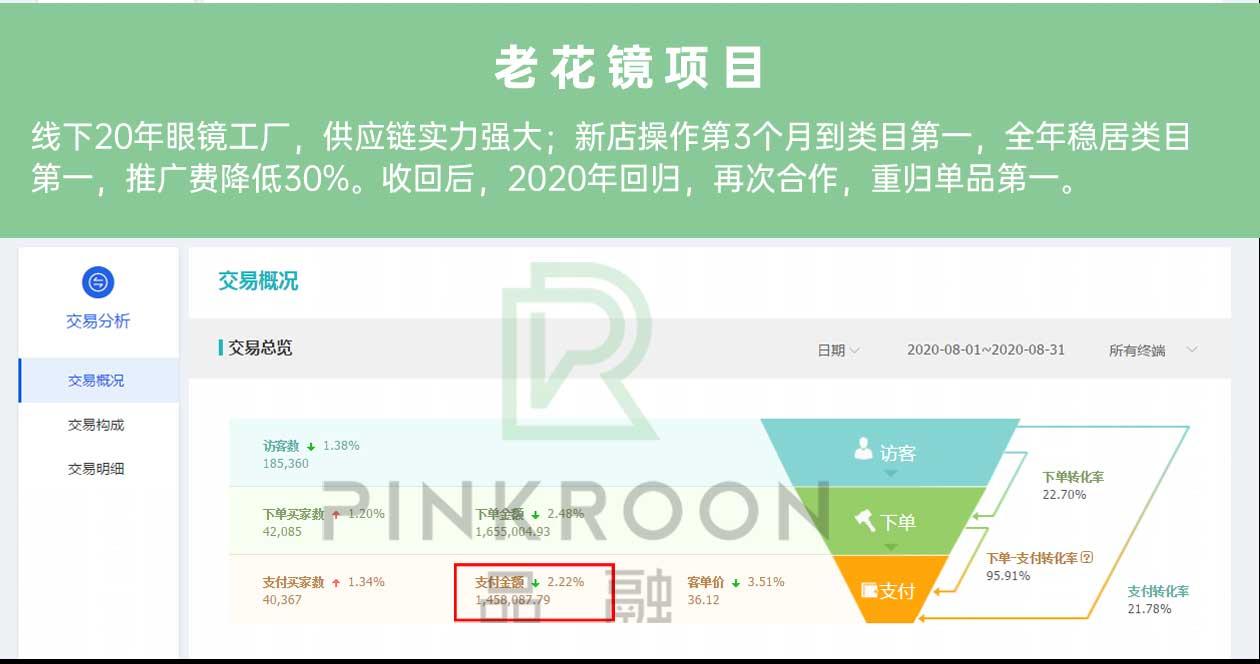 天猫代环球体育电竞app直播_21.jpg