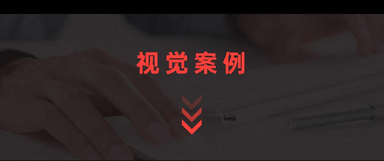 天猫代环球体育电竞app直播_22.jpg