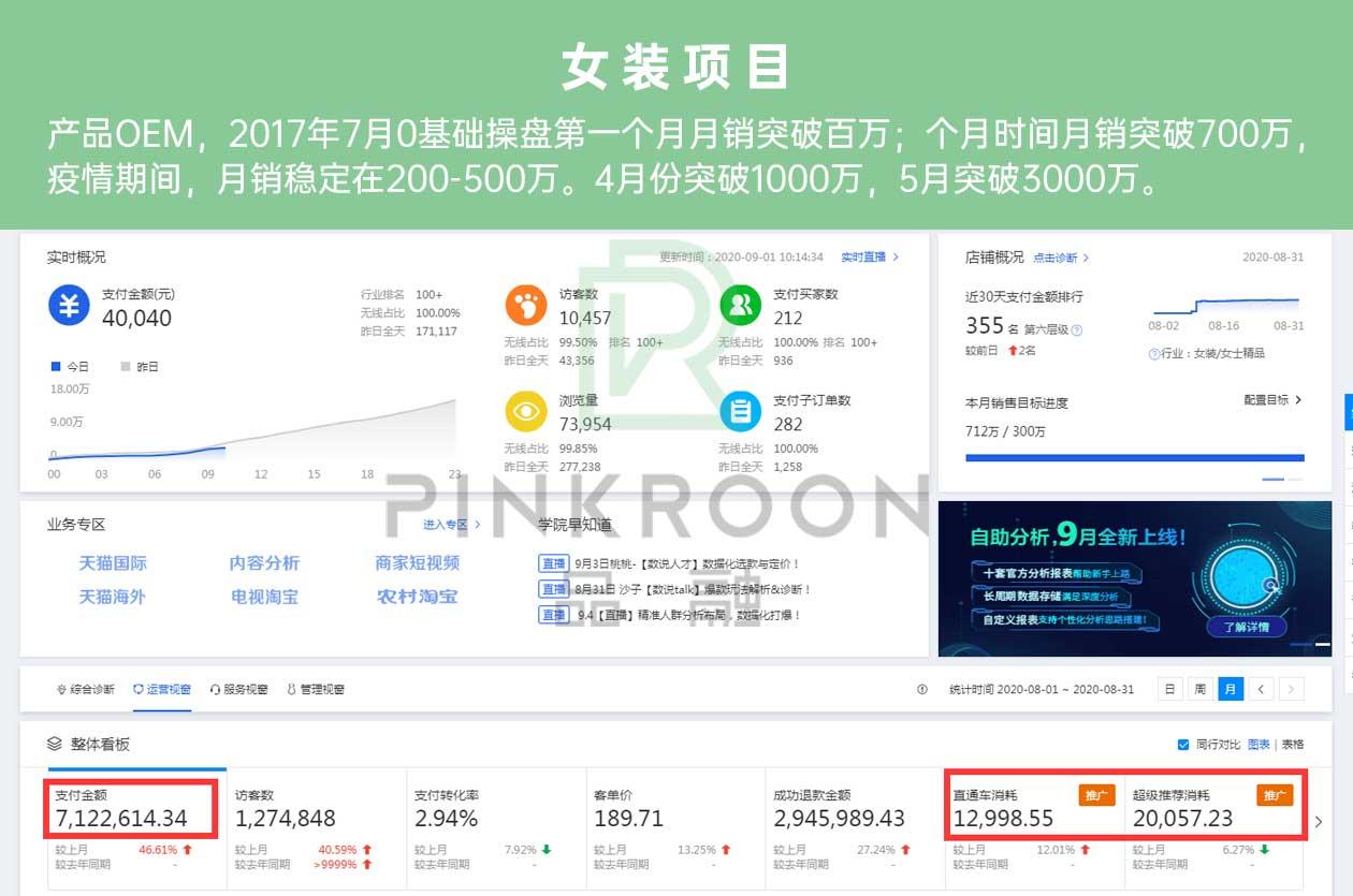 天猫代环球体育电竞app直播_17.jpg
