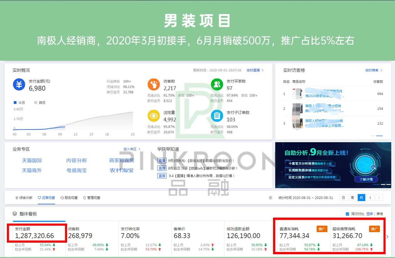 天猫代环球体育电竞app直播_16.jpg