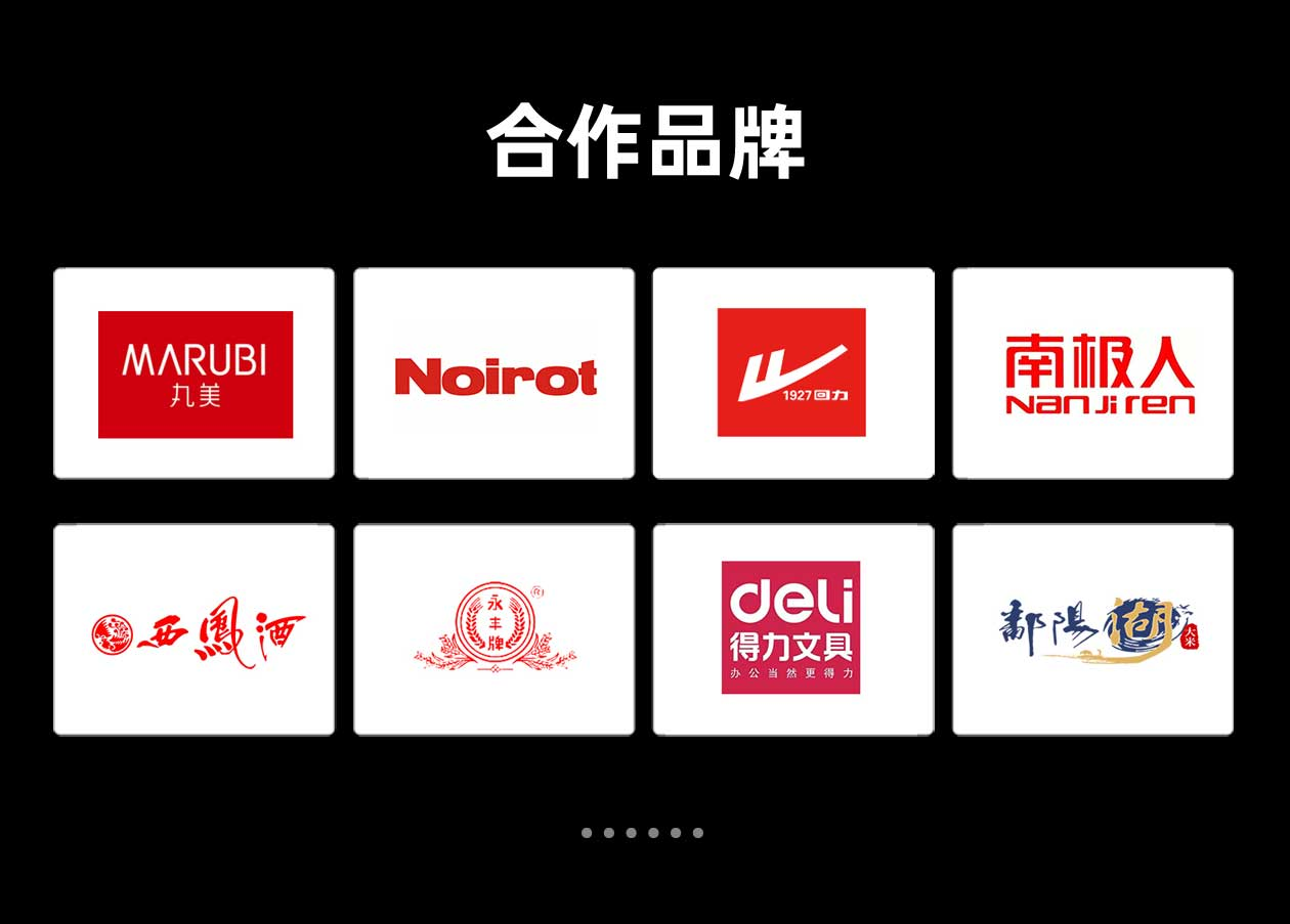 天猫代环球体育电竞app直播_29.jpg